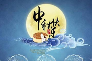 中秋节的来历你知道吗?河南天翔游乐设施有限公司为您解答